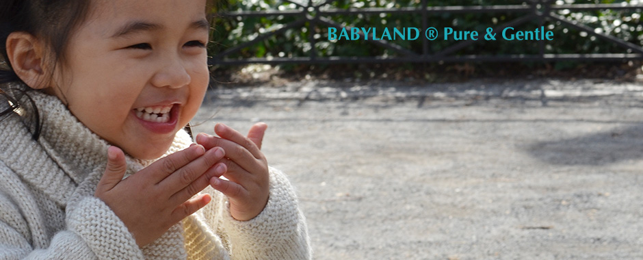 BABYLAND® Pure & Gentle Care